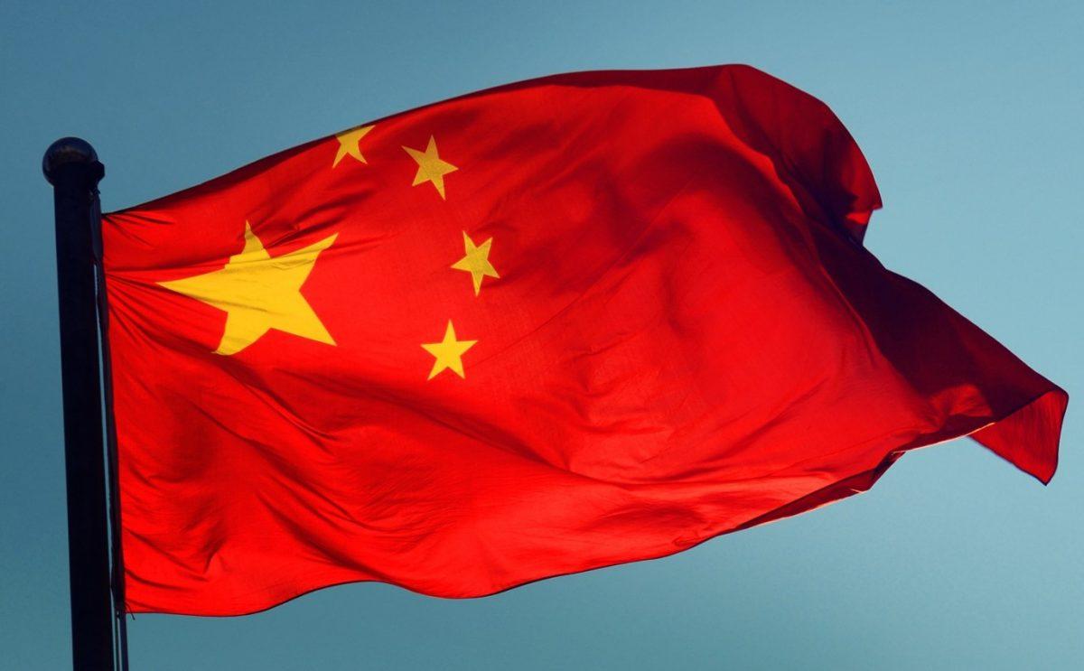 Economia chinesa cresce 2,3% em 2020, desempenho mais fraco em 44 anos