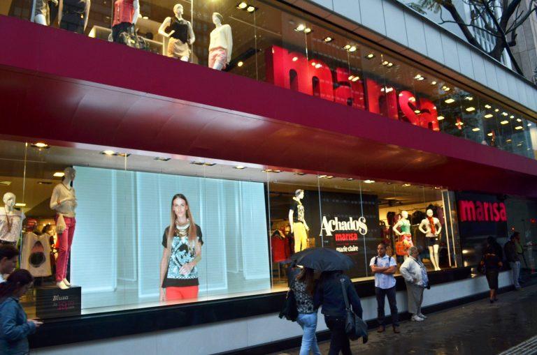 Lojas Marisa