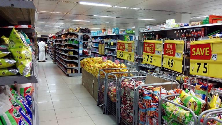 Supermercado - Pixabay