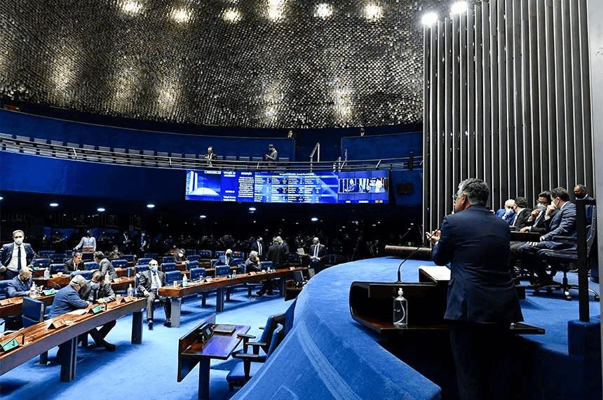 Diretoria da CVM - Waldemir Barreto - Agência Senado
