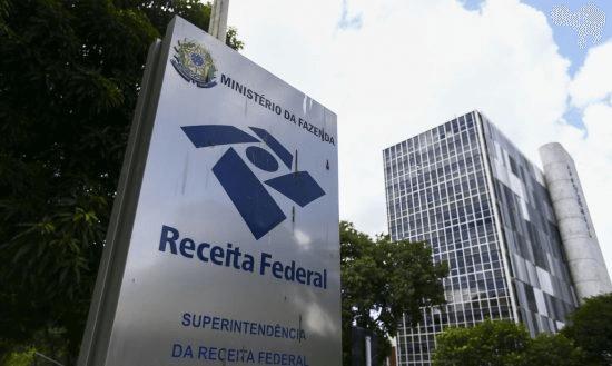 Receita federal Foto Agencia Brasil