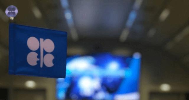 opep Facebook OPEC